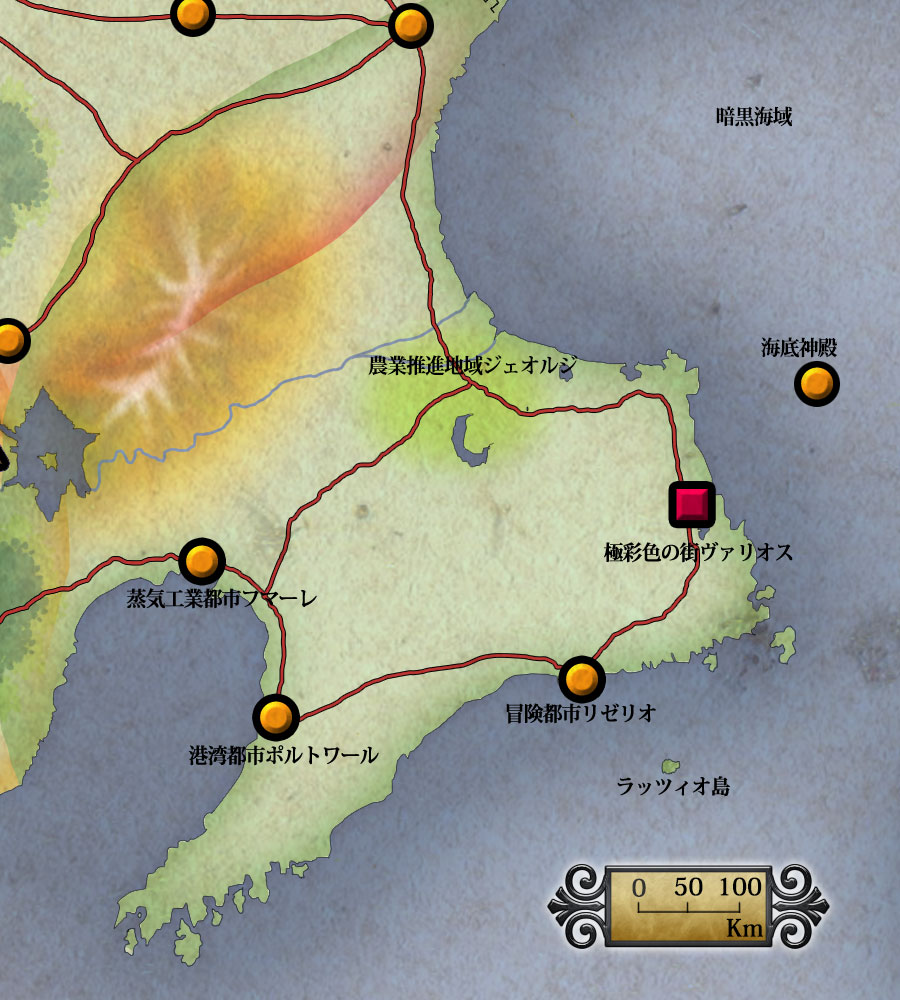クリムゾンウェスト世界地図
